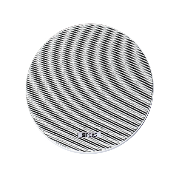 "Special Design for Wireless Waterproof Speaker - CS651 10W 6.5"" Frameless Coaxial Ceiling speaker – Q&S"