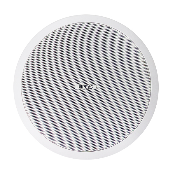 "Well-designed Cheap Ceiling Speaker - CS837 8"" 10W full-range Ceiling Speaker  – Q&S"