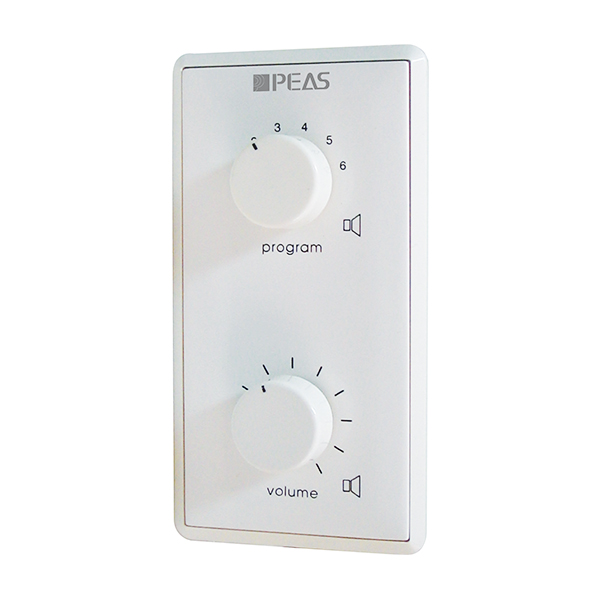 Low MOQ for Speaker Wireless Bluetooth - VC-624D 24W volume control with override – Q&S