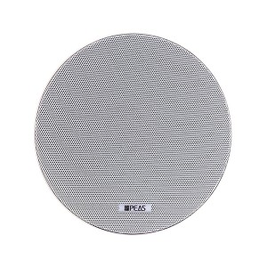 Hot New Products Background Music System -