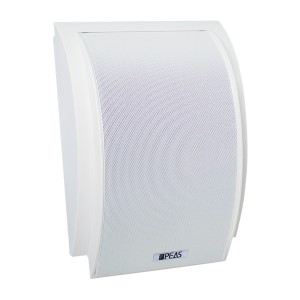 Cheap price Hand Grip Type Megaphones With Siren -