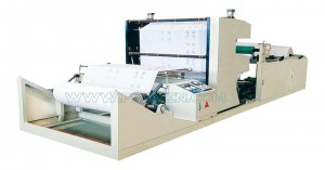 Factory wholesale Adult Making Machine - Color Printing and Rewinding Machine – Peixin