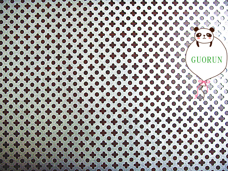 Bottom price Punched 6061 T6 Aluminium Sheet -