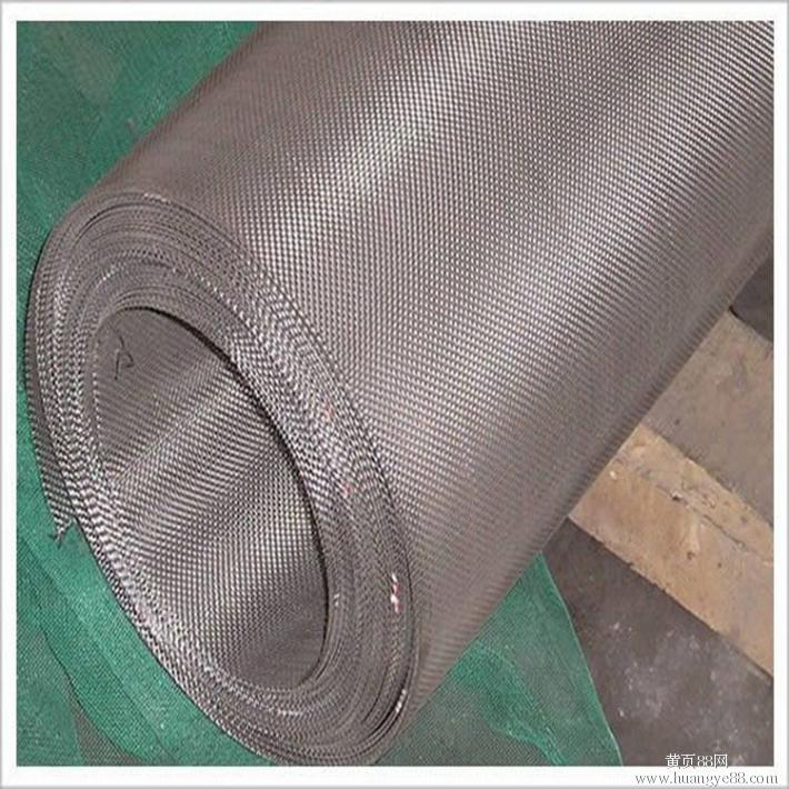 High Quality Perforated Plastic Mesh Sheets -