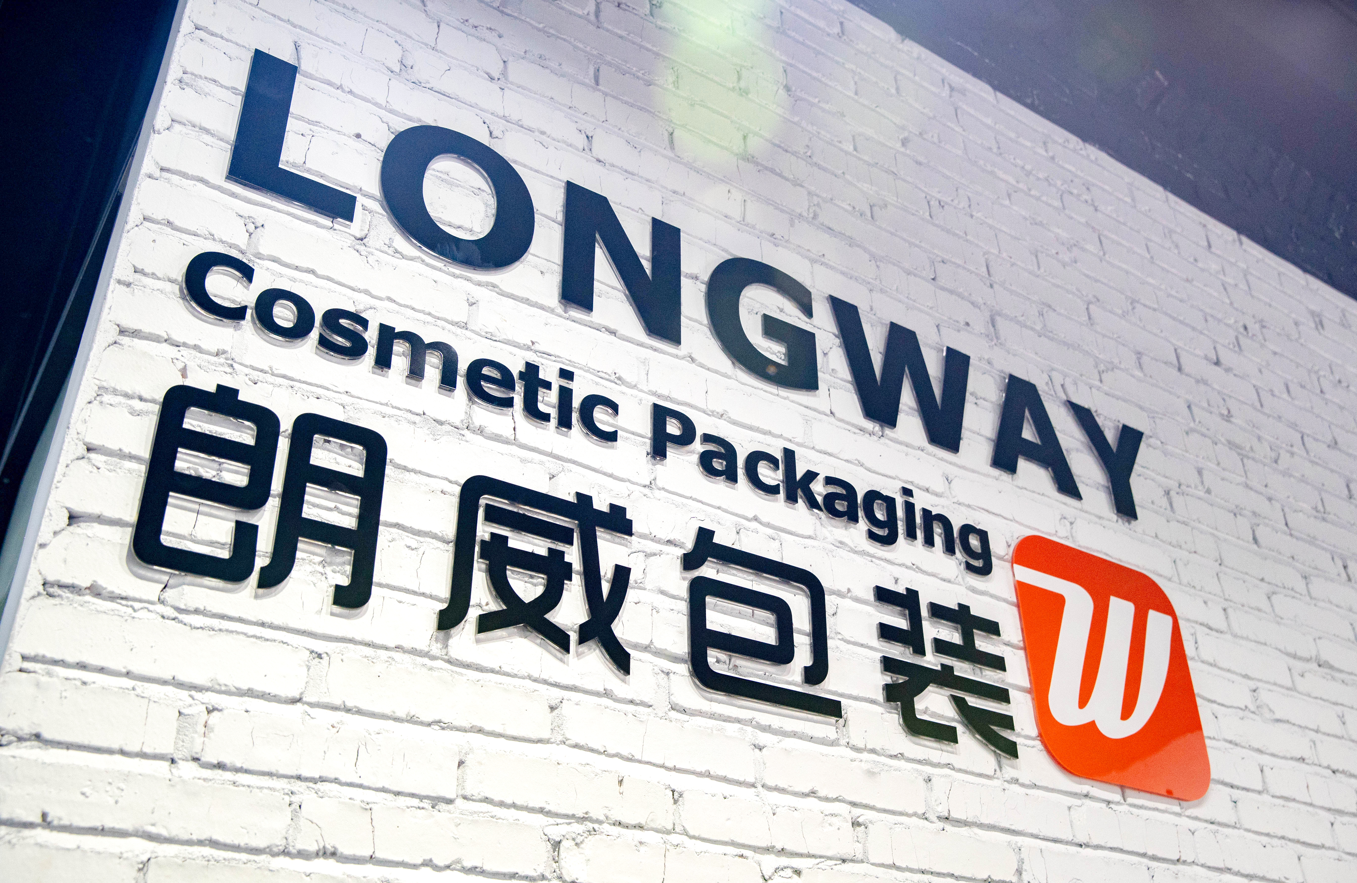 Online sales of cosmetics in China rose 26% in the first half of the year