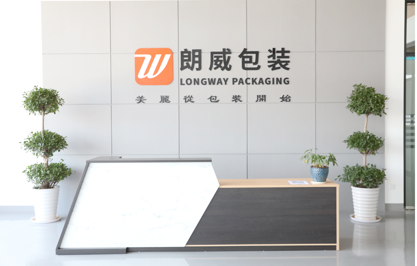 Longway Cosmetics packaging Factory production introduction