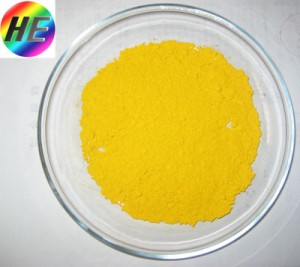 Acid Yellow 17/ Acid Light Yellow 2G