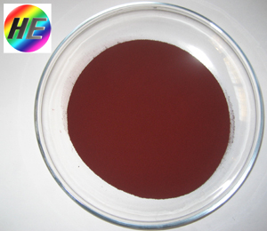 OEM/ODM Supplier Textile Pigment Chemicals -