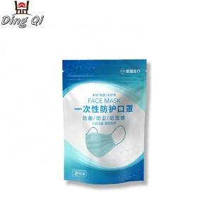 Disposable aluminum foil zip lock medical face mask packaging bag