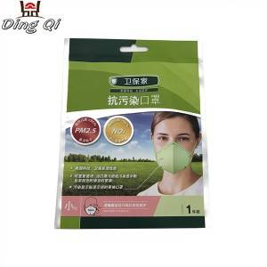 Aluminum foil disposable three side sealing medical facial mask bag with hang hole