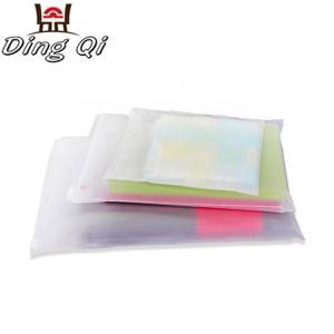 Frosted transparent pvc ziplock bag clothes packaging bag with your own logo