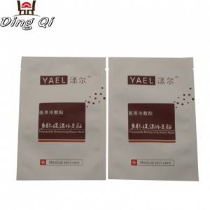 Aluminum foil packaging bags plastic facial mask bag face eye sheet mask packaging pouch