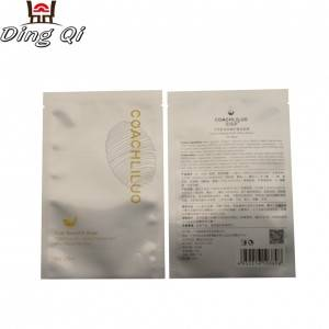 Heat sealed glossy printing plastic aluminum foil flat cosmetic face mask bag with tear notch