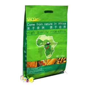 Printing Laminated 10kg Rice Packing Bag Supplier
