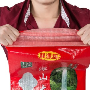 PP Woven Feed Bag