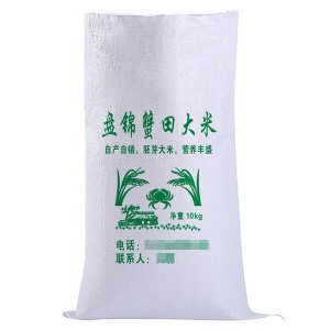 PP woven bags for Rice Bag 25kg