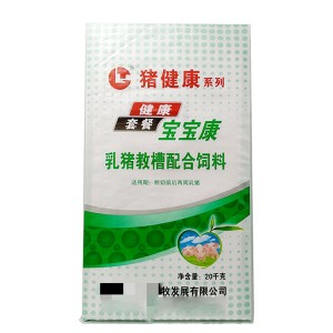 corn starch plastic bag