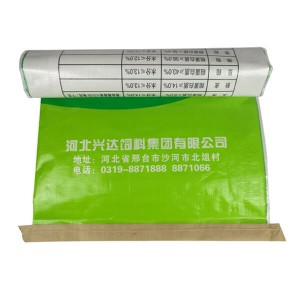 Supply ODM VIET NAM PP WOVEN PLASTICS BAGS FOR AGRICULTURE