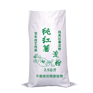 Manufacturer of China Promotional Waterproof 25kg 50kg Laminated Flour Rice Feed Fertilizer Bag