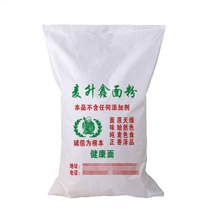18 Years Factory Promotional reusable rice feed packing bag PP film woven composite bag