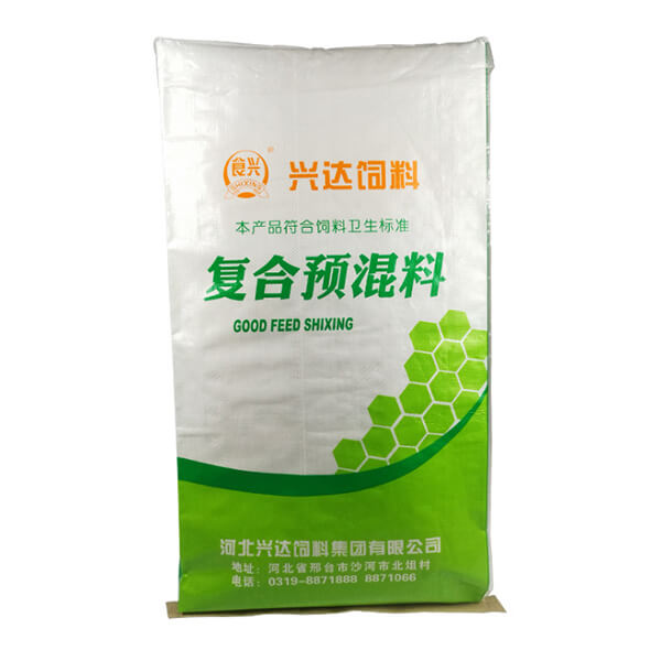 Supply ODM VIET NAM PP WOVEN PLASTICS BAGS FOR AGRICULTURE Featured Image