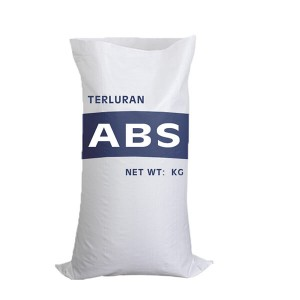 rice  bag 50kg
