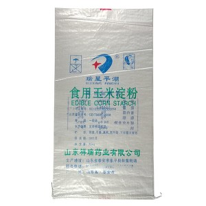 Low MOQ for Hot sell 2020 new products transparent plastic pp woven rice bag