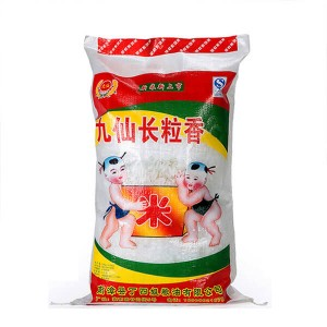 Packing 50kg Rice Bag