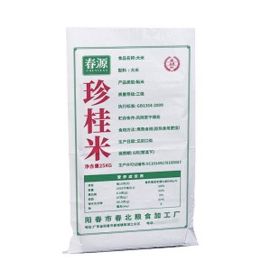 Plastic Packing 50kg Rice Bag