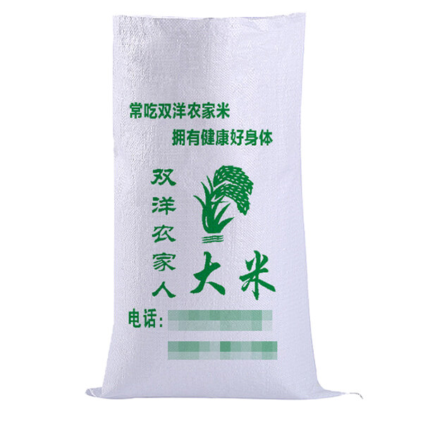 Flour Bag 50kg Featured Image