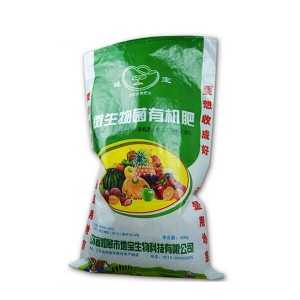 polypropylene bags to contain powder and store grains