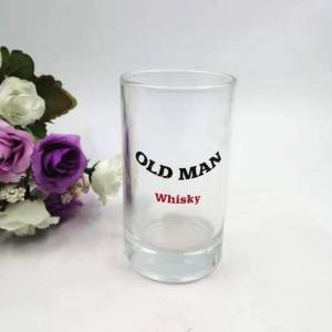 200ml glass water cup