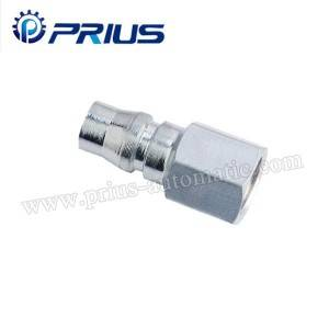 Metal Coupler PF