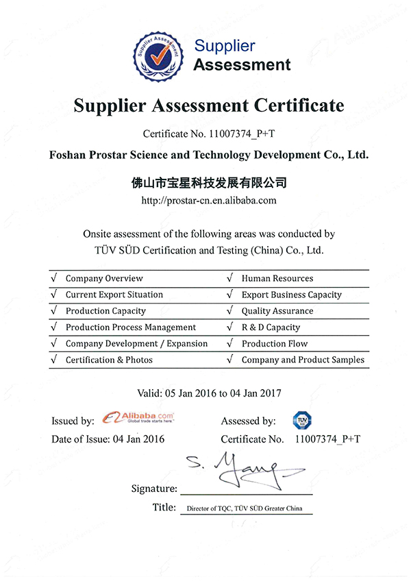 (10) Supplier Assessment Certificate