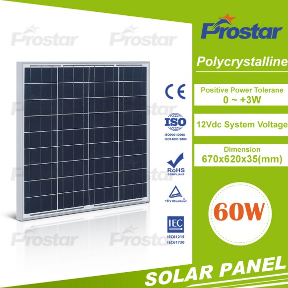 Prostar 12v 60w solar panel and solar module 60watt for home solar kit