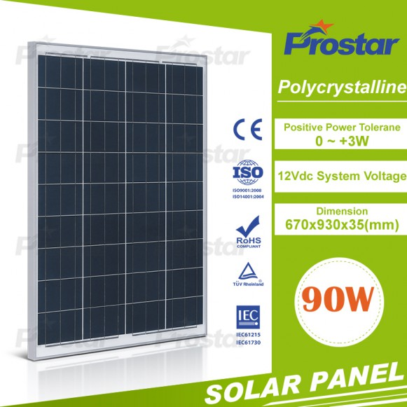 High grade Factory Price Most Popular 90 Watt Solar Panel for home use