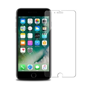 Tempered Glass Film for iPhone 8 Nano Anti-Explosion Tempered Glass Screen Protector