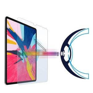 Eyes Protection Anti UV Blue Light Cut Tempered Glass for iPad Pro 12.9inch
