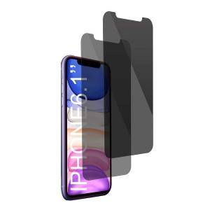 2.5D Anti-spy Tempered Glass Screen Protector for iPhone 11 Pro Max