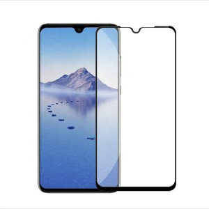 Professional China Privacy Tempered Glass Huawei  -