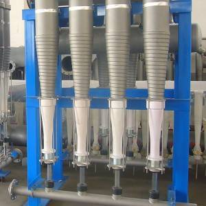 Best quality Paper Pulping Line - TMC-1800 Multi-functional Cleaner – Tianli