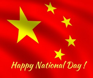 Notification of China National Holiday