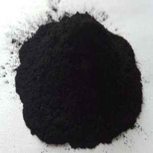 Humic acid powder