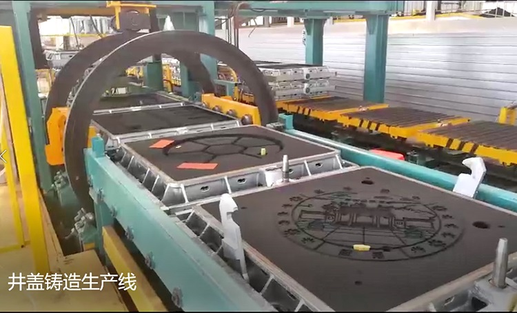 https://www.qdhuaxingroup.com/products/foundry-machine/auto-static-pressure-sand-molding-line/