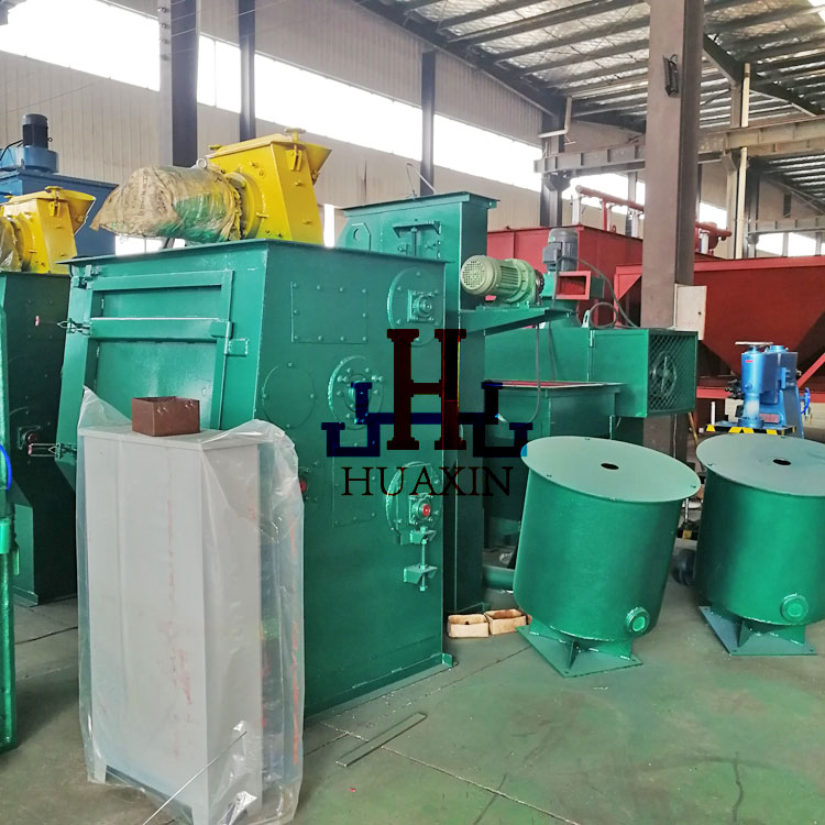 Delivery Goods -Q326 Tumble shot blasting machine