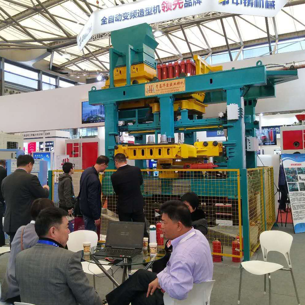 China Foundry Expo 2019 Qingdao Huaxin Shengye Success