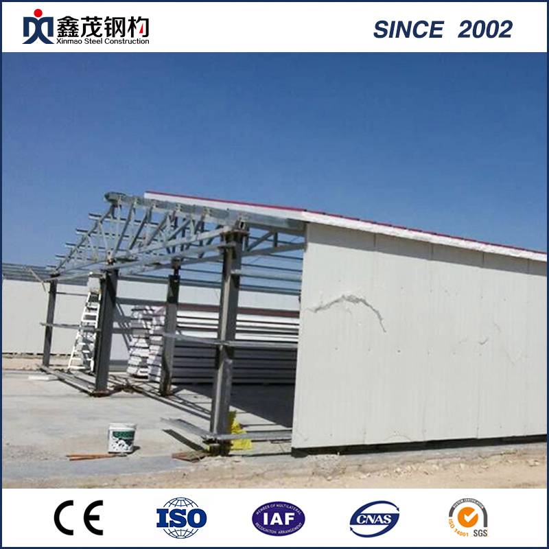 Prefabricated Steel Gambalay broiler House