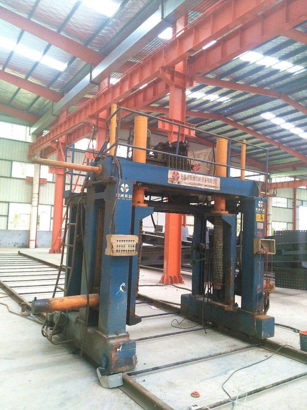 Steel Structure Building (Metal Material Building)