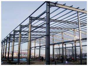 Professional Manufacturer ny Steel Structure Atrikasa avy any Shina