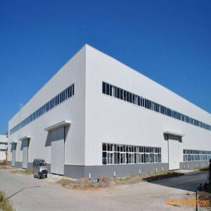 China Flexible Prefab Steel Structure Warehouse (Steel Structure Warsha)
